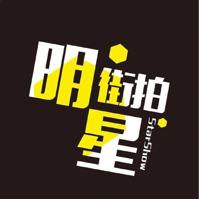 #香港关之琳#关之琳现身小沈龙直播间过生日,二人合伙直播带货。