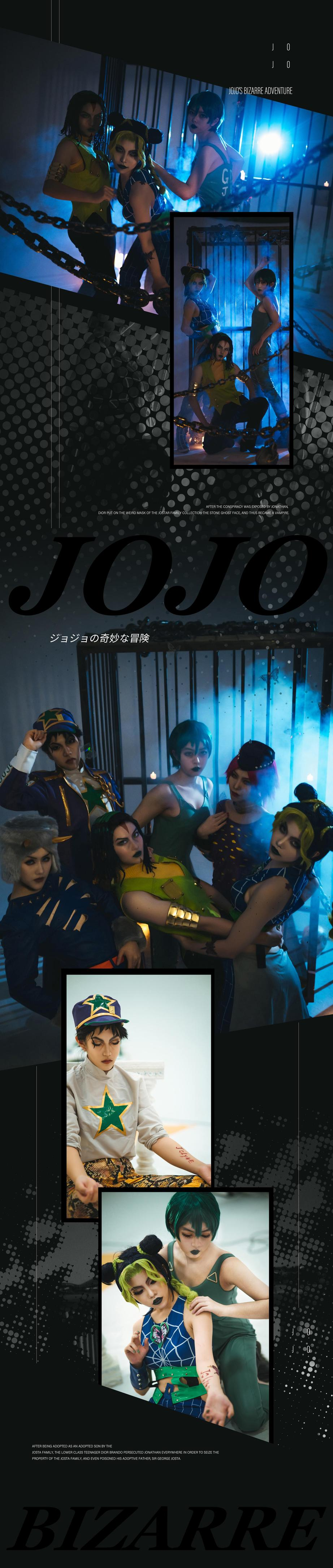 《JOJO的奇妙冒险》正片cosplay【CN:H-尚】-第4张
