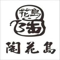 广西人民的三月三和我的三月三区别为什么那么大呢?