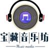 姜玉阳最经典的八首歌