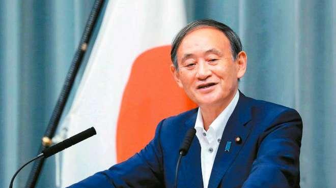 菅义伟正式就任日本第99任首相,7年零8月首相首次易人