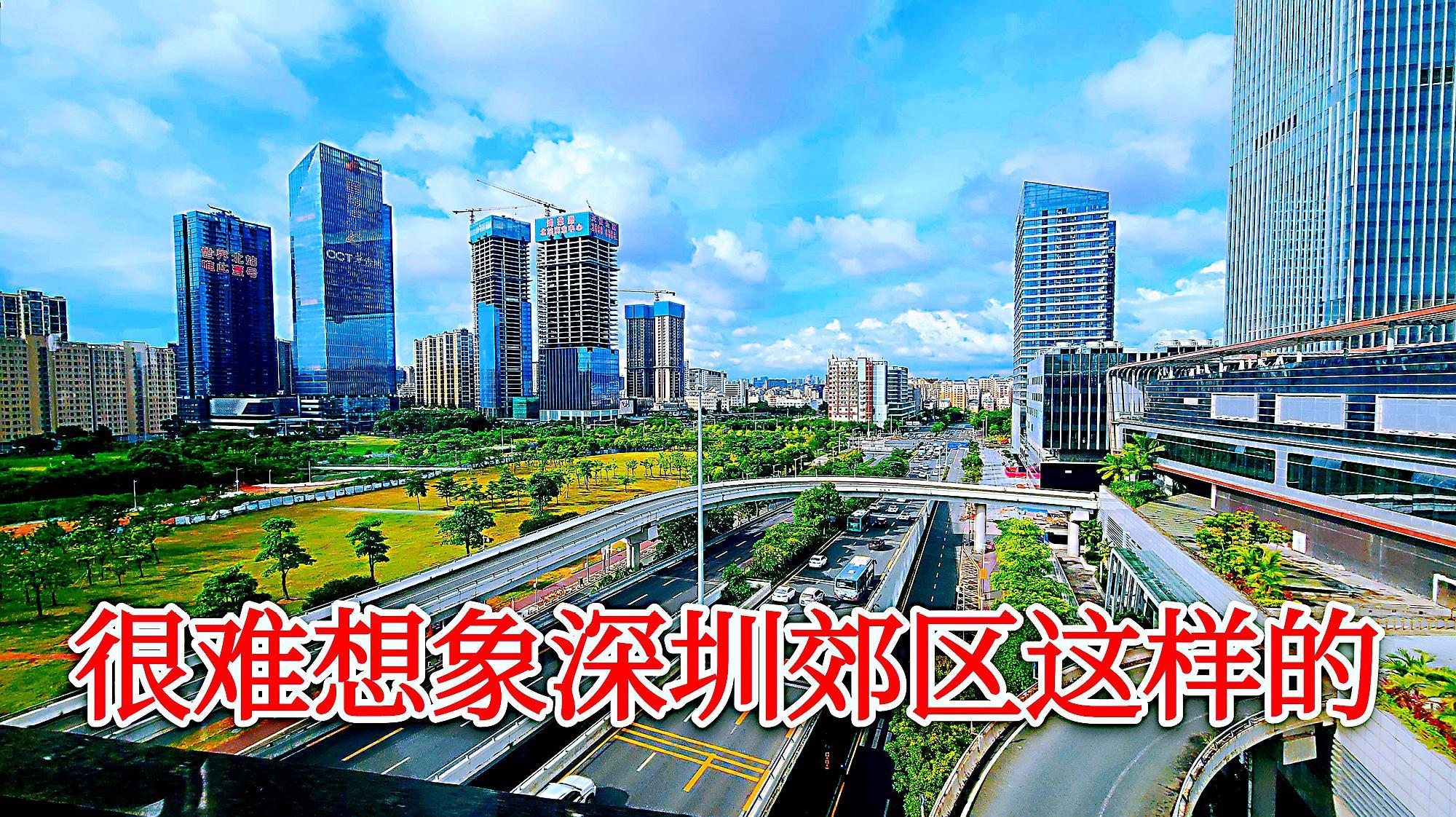 很难想象地铁开出深圳龙华,窗外是这样的,其他省很难见到