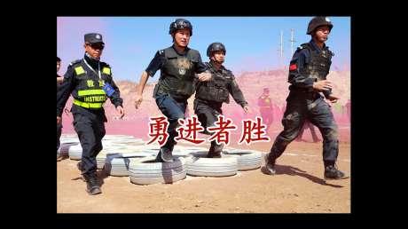 喀什公安全警实战大练兵