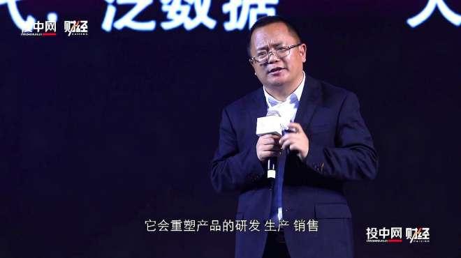 天风证券赵晓光:投资最大悲剧是看对趋势,押错企业