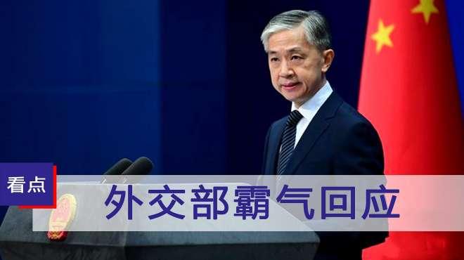 """实锤!美军机伪装后对中国抵近侦察,外交部""""三个严重""""霸气回应"""