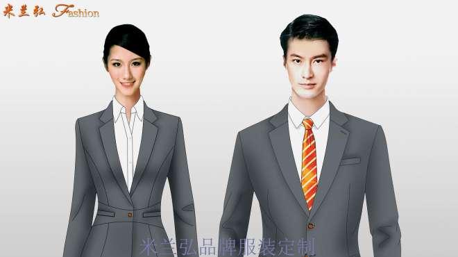原创设计 - 商务男女士西服 - 米兰弘服装