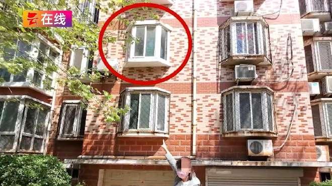 男子偷情被拦后跳窗身亡案二审