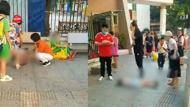 广州持刀伤人事件致4小学生受伤