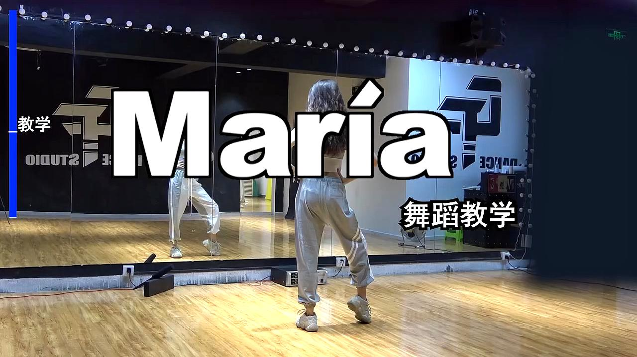 maria华沙韩舞舞蹈教学分解教程翻跳练习室(上)
