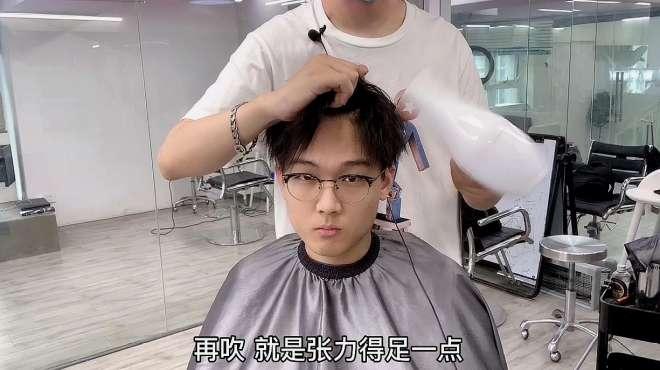 男生烫完头发如何打理,保姆级吹头发教程,你和明星只差个造型