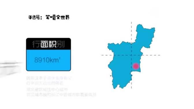 地图1分钟湖北孝感市行政区划,1区3县,「湖北省」区划地图视频播单第2个视频