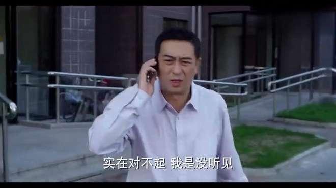女老板不知道司机去哪了,电话就来了,看的比老公还严