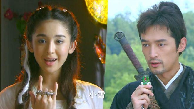 轩辕剑:剑痴和小雪通话,小雪被抓仍单纯善良不改,好可爱的妹子
