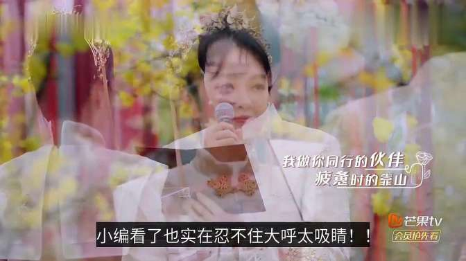 李嘉铭刘泳希举办古风婚礼,钢琴古筝合奏《权御天下》超好听!
