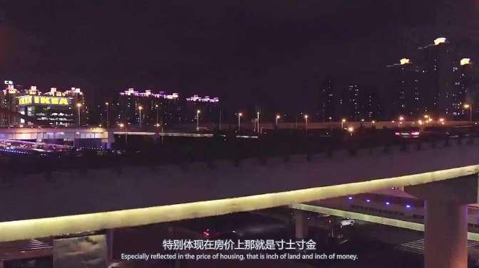 """上海""""土豪""""最多的区第一不在浦东新区,女明星们定居此地"""