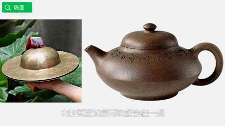 陈壶:合欢壶的由来