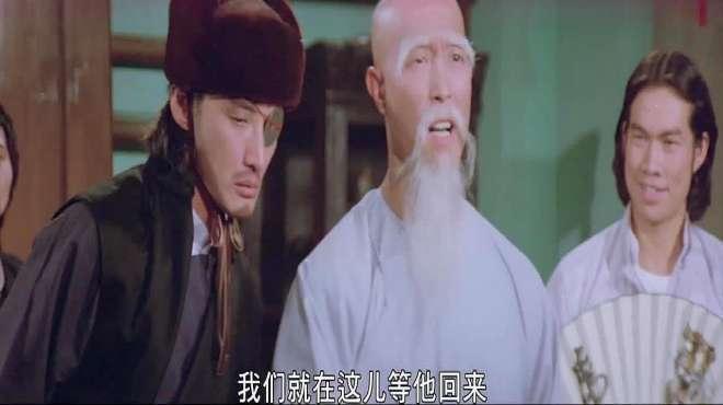 老虎鸡:白眉和尚获得铁布衫,称霸武林为恶不做,欺负良家妇女