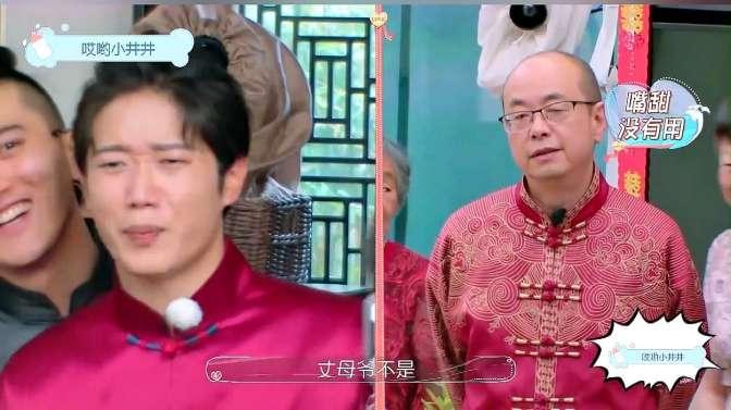 刘泳希大婚,李嘉铭上门抢亲,看到老丈人当场怂了!