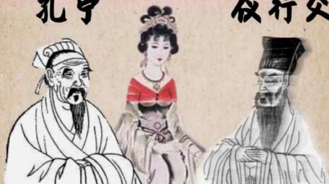 比小说更离奇,陈灵公因聚众淫乱死于非命