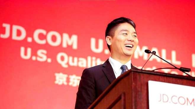 京东正式在香港上市,市值7432.62亿港元!光一个锣就花了20万