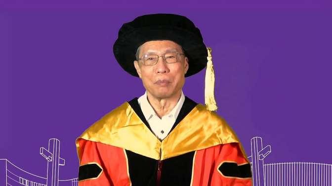 香港中文大学2020毕业典礼,钟南山院士精彩演讲,全场掌声不断!