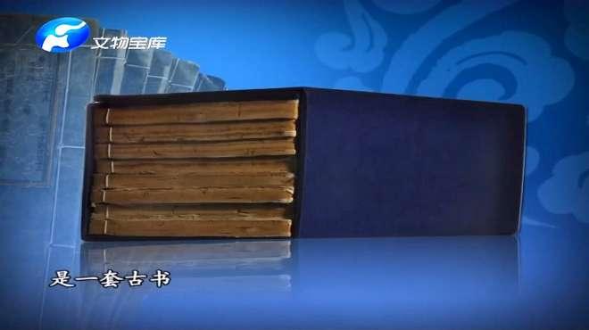 男子上台抱着摞古书看到陈琨怦然心动:我见到你真是一见倾心!