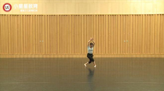 中国舞十级舞蹈视频