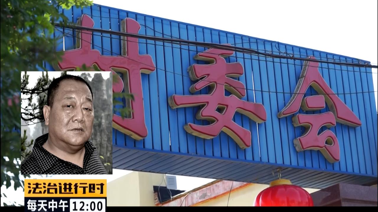 北京扫黑除恶战果|挖渣土敛财,石凤刚染指基层政权