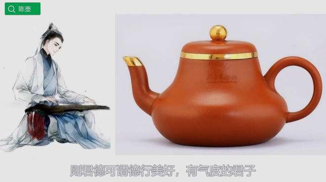 君德壶与思亭壶的区别