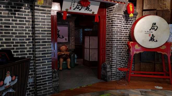 这家网红餐厅网上五星好评如云,北京本地吃货却不断吐槽说不地道