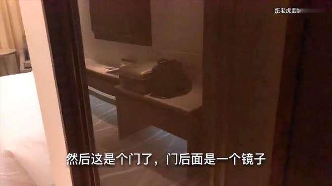 VLog7.2 之 顾问出差住宿标准香港是真的寸土寸金啊!