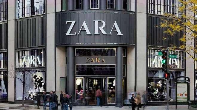 前世界首富也撑不住了!Zara母公司拟关店1200家