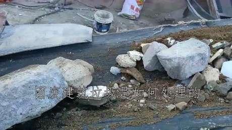固废建筑垃圾如何处理?大口径锤式破碎机帮您解忧!