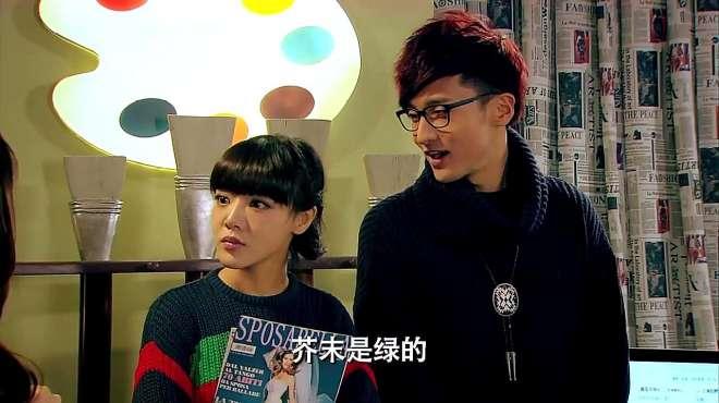 影视:唐悠悠和关谷为了分辨颜色的重要性,俩人起了争执,无语!