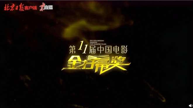 第十一届金扫帚奖最令人失望男演员奖得主——肖战