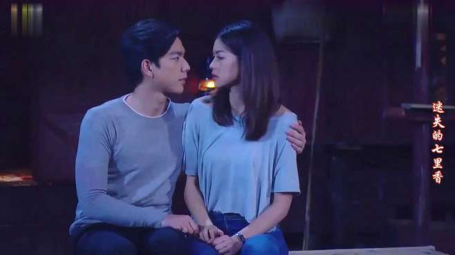 七里香:Dawan让Galong数星星,下一秒就在星空下深情地接起吻来