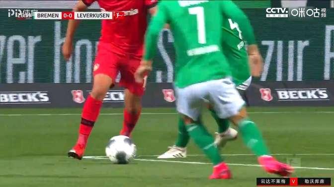 19-20赛季德甲第26轮全场集锦:云达不莱梅1-4勒沃库森