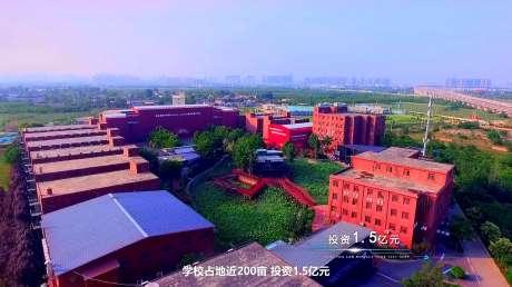 西安康博尔艺术高中部2020招生宣传片-陕西考生网推荐播出