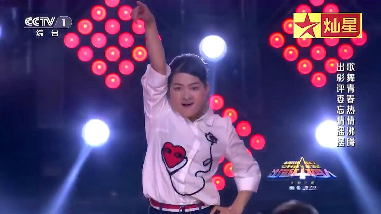 出彩中国人:聋哑大学生上出彩,表演精彩街舞,惊艳全场