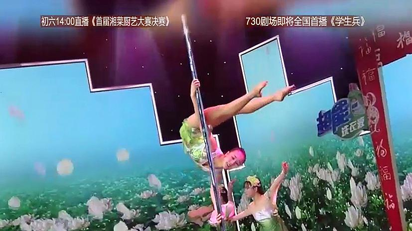 周钧演绎完美中国风钢管舞,获得观众欢呼,太精彩了!