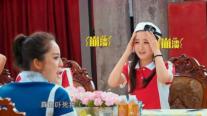 赵丽颖受男模惊吓,谢娜却想和男模约会,何炅汪涵呼叫张杰!