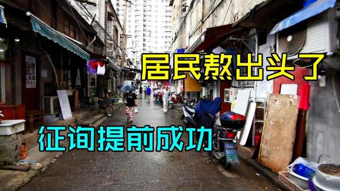 上海黄浦区这片老房子要动了,将告别倒马桶的日子,最后来记录下