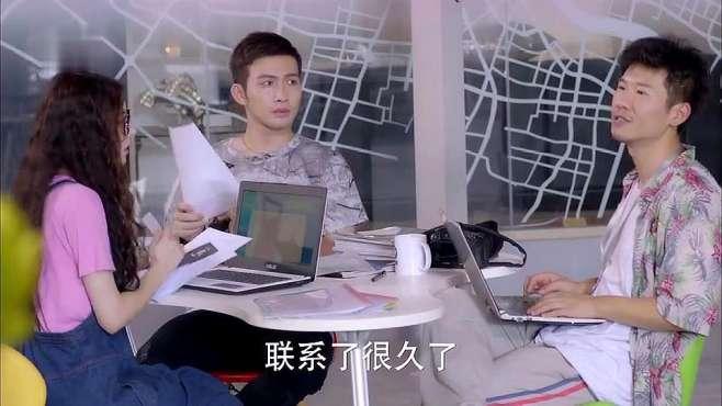 影视:李慧珍的想法得到了白皓宇的赞同