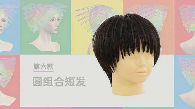 如果你只想学一款短发,就是它了!