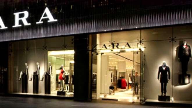 ZARA母公司半年亏损15亿,计划关店上千家