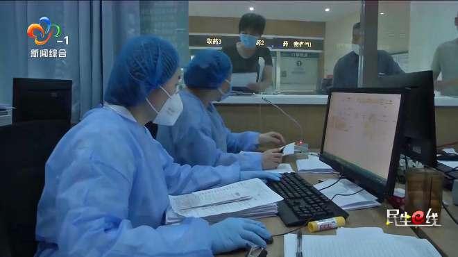 协和东医启动新冠肺炎患者医疗费用报销,患者:感谢政府
