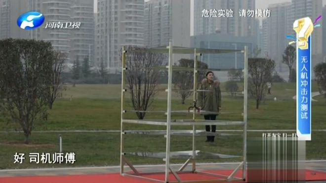 无人机坠落损害有多大?0.5秒击碎7层玻璃塔!