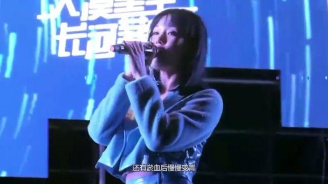 黄龄在活动上唱歌时不慎踩空摔下舞台,腿部有大面积淤青
