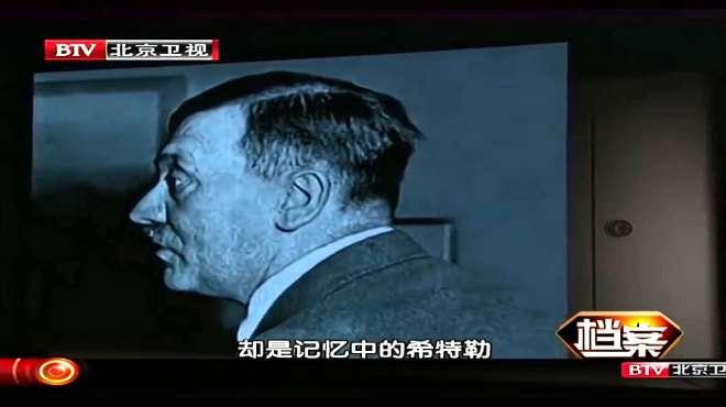 希特勒竟要火线结婚,牧师来到德国总理府地堡,眼前一幕让他震惊