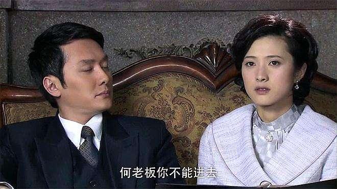 赤子心:何老板上门找郑记理论,眼前竟是小君小杰父亲!